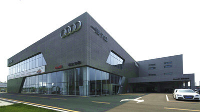 Audi 4s Shop: we are very satisfied with their efficient service and high quality products.